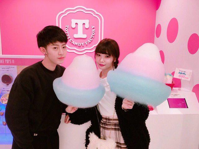 Japonya'daki Bu Şeker Dükkanı Başka Hiçbir Yerde Yok!