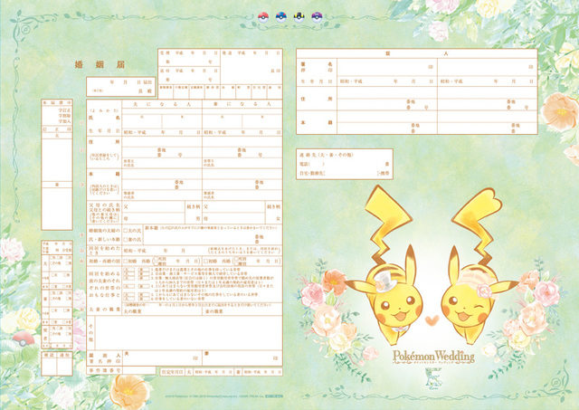 190529_tsubu_wedding_05-thumb-640xauto-54159