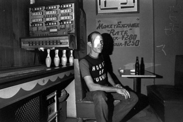 tokyo-1970s-photography-greg-girard-5d009bd541406__880