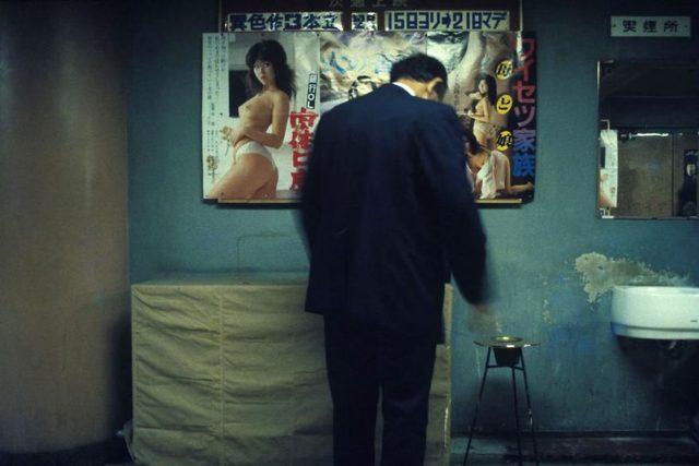 tokyo-1970s-photography-greg-girard-5d009be33f1e1__880