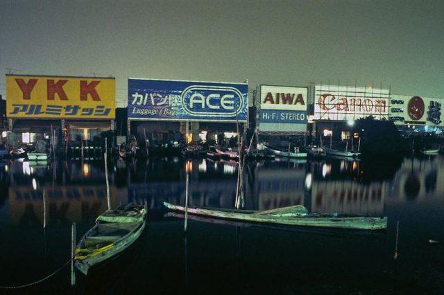 tokyo-1970s-photography-greg-girard-5d009c014a4b3__880