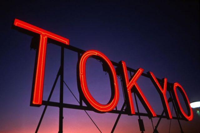 tokyo-1970s-photography-greg-girard-5d009c0356f64__880