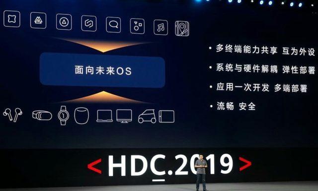 Huawei-akilli-telefon