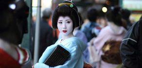 Japon kültürünün önemli bir parçası olan Geyşalık nedir?