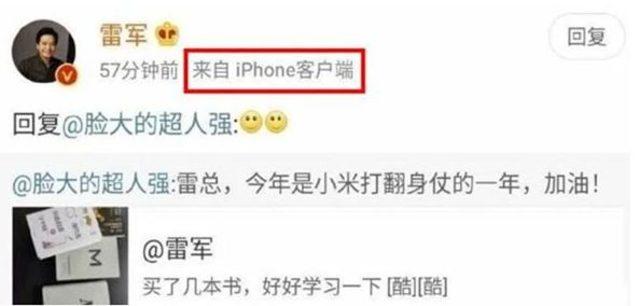 Xiaomi CEO'su Lei Jun iPhone ile yakalandı! - Teknoloji Haberleri