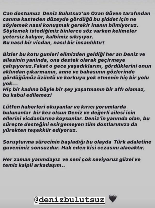 demetic1