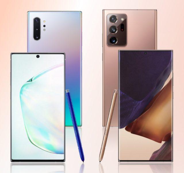 Samsung Galaxy Note serisi