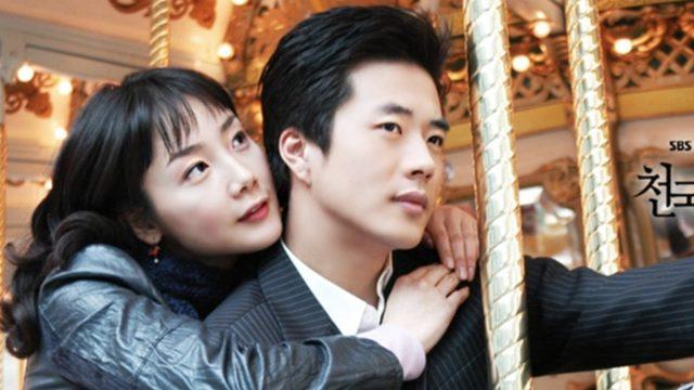 Stairway to Heaven dizisi Kuzey Kore'de 20 yıl önce popülerdi
