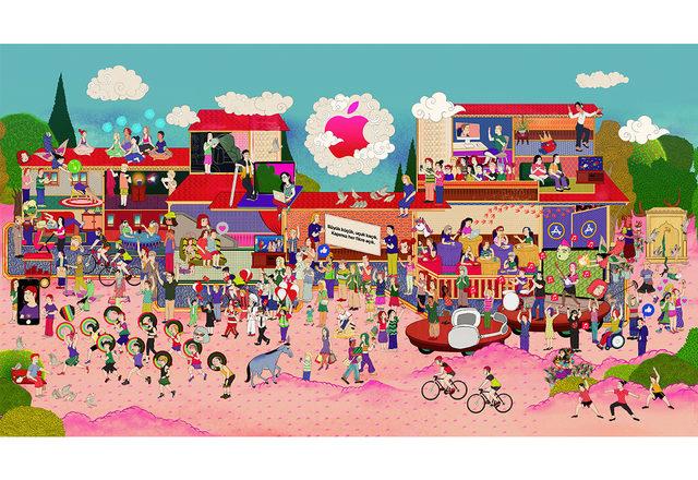 Apple Bağdat Caddesi duvar kağıdı