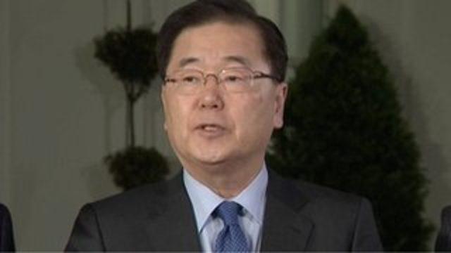 Başkan Trump, Kuzey Kore lideri Kim Jon-un ile buluşmayı kabul etti