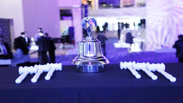 Borsa İstanbul Gong Törenleri Bilgilendirme