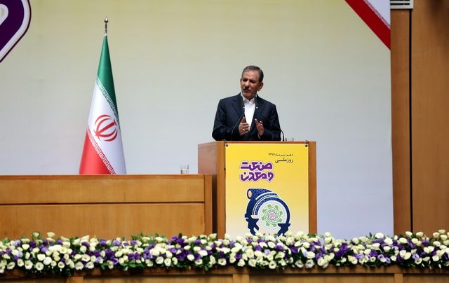 İran'dan ABD'nin petrol ambargosuna karşı yeni hamle